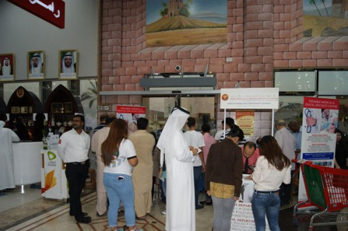 Thumbay Medical & Dental Specialty Centre, Sharjah conducted Free health camp at RAMEZ MALL, SHARJAH.