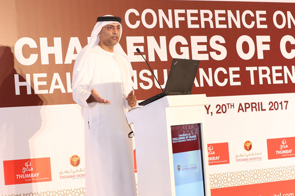 Thumbay Hospital's Health Insurance Conference Discusses