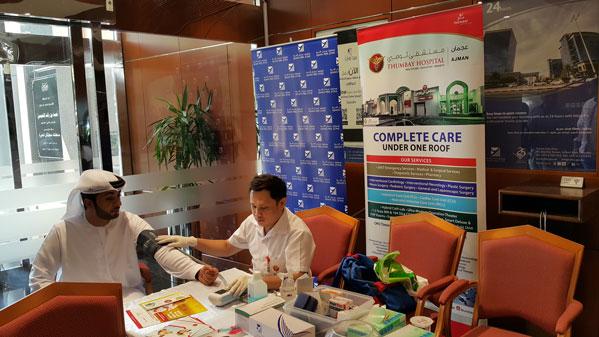 Thumbay Hospital Ajman Organizes Health Awareness Campaign
