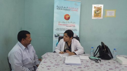 Free health camp for Employees of Perfect Engineering FZC