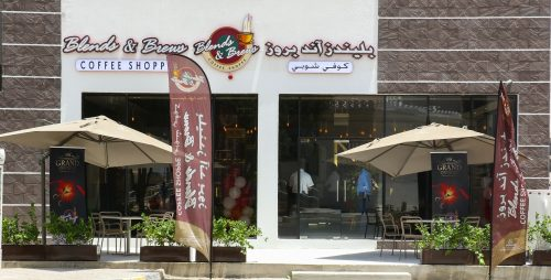 Blends & Brews Coffee Shoppe Opens New Outlet at Thumbay Medicity Ajman