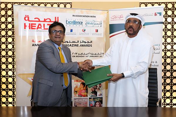health-awards