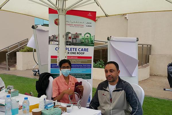health-camp