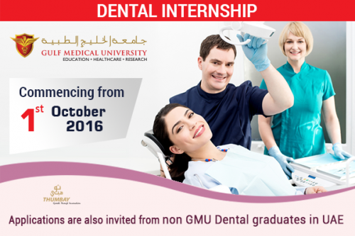 dental-internship-gmu
