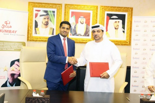 Thumbay Hospital Signs MoU with Dubai Corporation for Ambulance Services