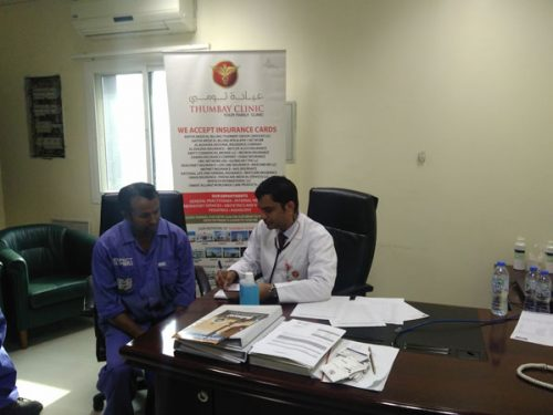 Free health checkup camp at Perfect Polymers LLC by Thumbay Clinic, RAK