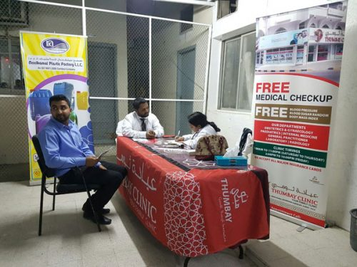 Free Health Check up Camp at Neelkamal Plastic Factory by Thumbay Clinic Ajman