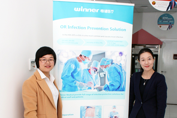 Seminar on Infection Prevention and Solution