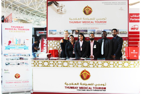 Medical Tourist at Thumbay Hospitals on World Tourism Day