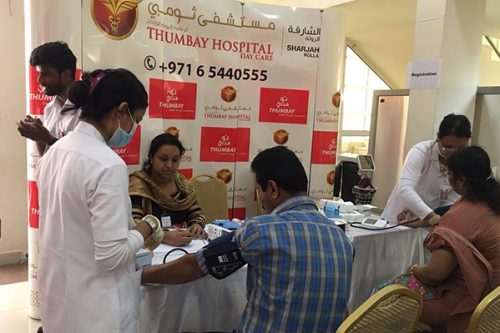 Thumbay Hospital Day Care Conducts Health Awareness Event at St. Mary's Church Sharjah