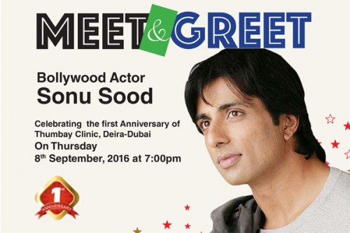 Meet & Greet Sonu Sood