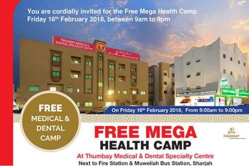 Thumbay Medical & Dental Specialty Centre to Conduct Free Mega Health Camp in Sharjah on February 16