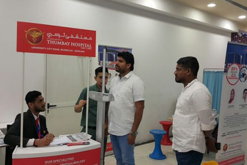 Thumbay Hospital Day Care, Muweilah-Sharjah Conducts Free Health Camp to Mark World Health Day