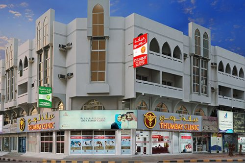 Thumbay Clinic Conducts Free Medical Camp at Al-Rehab Perfumes Ajman