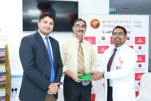 Thumbay Hospital Day Care Rolla Organizes Doctors' Lunch Meet