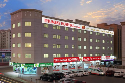 Thumbay Hospital Day Care Rolla-Sharjah to Conduct Free Health Camp, Offer Discounted Treatment Packages