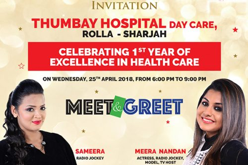 Meet & Greet RJ and Actress Meera Nandan and RJ Sameera at Thumbay Hospital Day Care, Rolla-Sharjah on 25th April