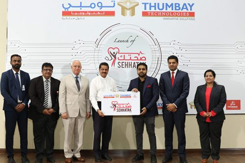 Thumbay Technologies Launches 'Sehatak' Hospital Information Management System with Enhanced Functionalities