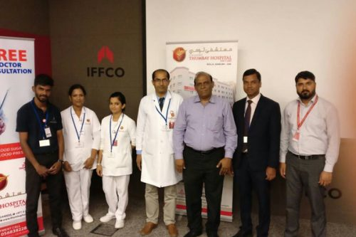 Thumbay Hospital Day Care Rolla Conducted Corporate Wellness Camp at IFFCO