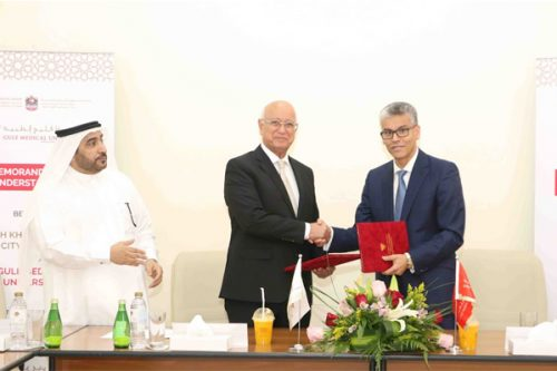 Sheikh Khalifa Medical City Enters into Strategic Partnership with Gulf Medical University