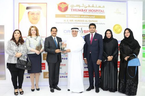 Thumbay Hospital Dubai