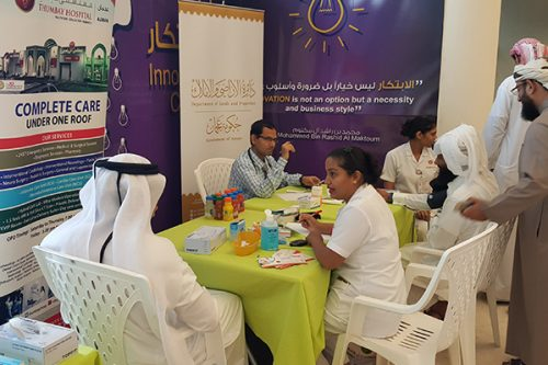 Thumbay Hospital Organizes Free Health Camp at Ajman Department of Land and Properties