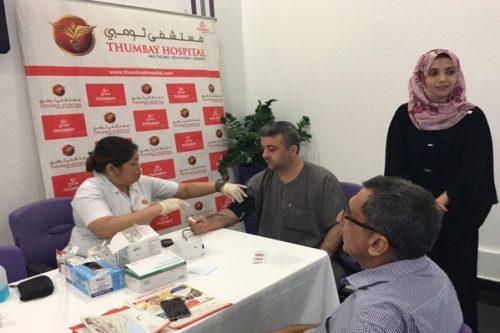 Thumbay Hospital Ajman Conducts the Cardiac Health Camp at Askaan Properties