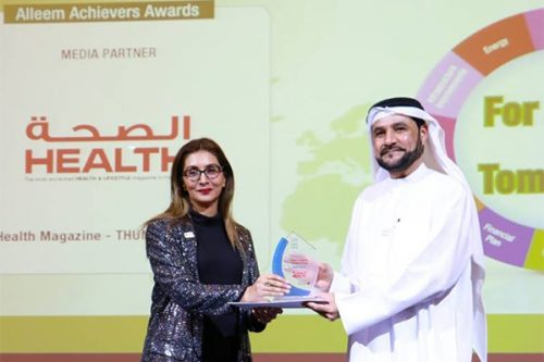 HEALTH Magazine Wins Alleem Sustainable Development Award 2018