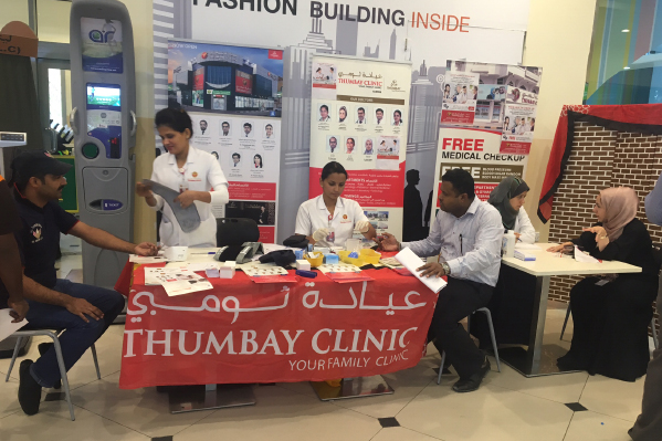Thumbay Clinic Ajman Conducts Free Medical Camp at Safeer