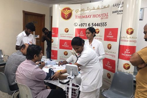 Thumbay Hospital Day Care Conducts Health Awareness Event at Sharjah Indian Association