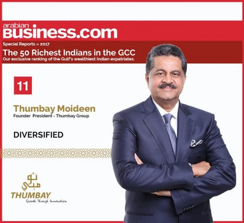 The 50 Richest Indians in the GCC