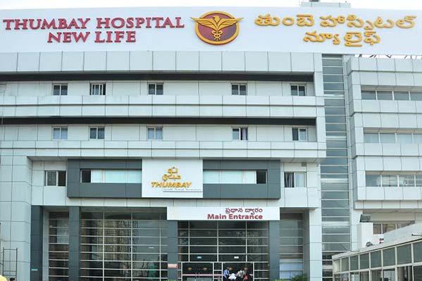 thumbay hospital hyd